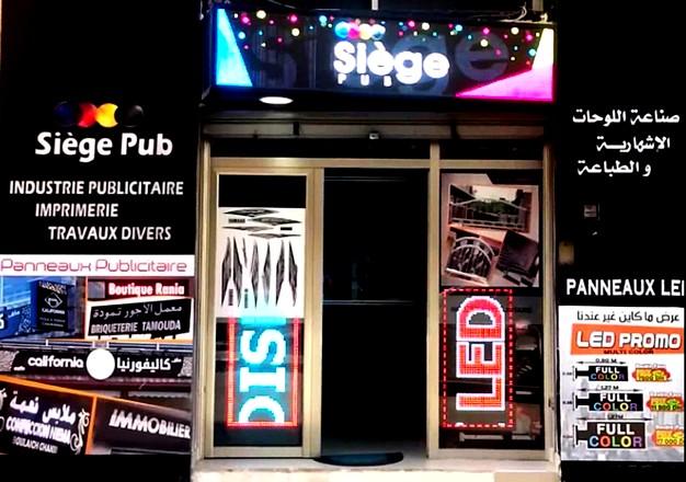 """شركة """"Siége Pub"""" بتطوان لصناعة اللوحات الاشهارية والالكترونية بجودة عالية وأثمنة مثالية !"""