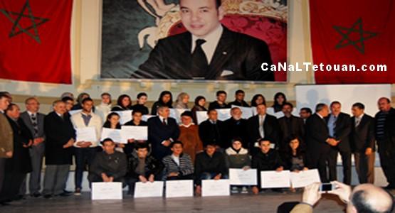 مؤسسة محمد السادس للأعمال الاجتماعية تحتفي بالتلاميذ المتفوقين بجهة طنجة تطوان الحسيمة !