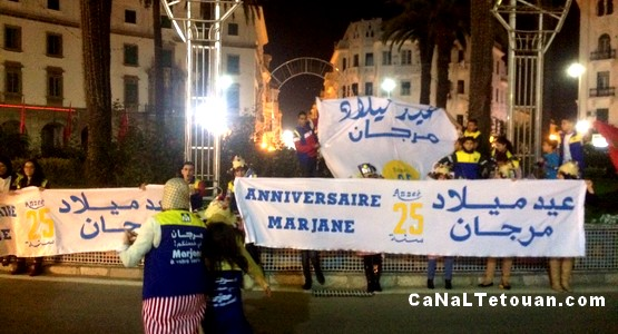 marjane tetouan : Les Offres exeptionnelle / عروض متميزة من مرجان تطوان بمناسبة ذكرى ميلاده 25 !