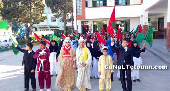 المؤسسات التعليمية بتطوان تستحضر دلالات المسيرة الخضراء