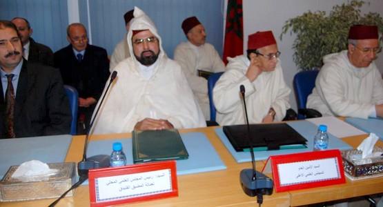 علماء بتطوان يتدارسون الحوار الديني برحاب جامعة عبد المالك السعدي