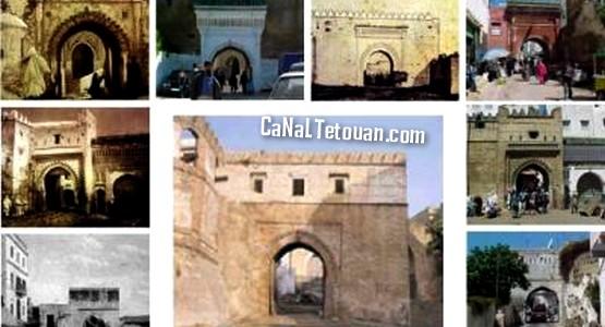 بالصور … الأبواب السبعة التاريخية لمدينة تطوان وسبب تسميتها !