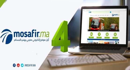 إطلاق النسخة الرابعة لموقع مسافر.ما أول موقع إلكتروني مغربي يهتم بالمسافر