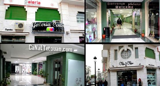عرض هام للتجار ! تسهيلات في الآداء من إجل إقتناء محلات فاخرة بمركز تجاري وسط مدينة تطوان