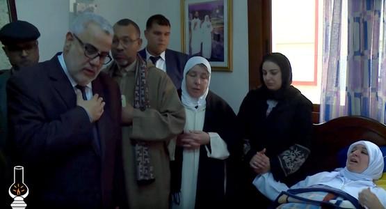 رئيس الحكومة بنكيران في بيت الراحل ياسين مفتاح بتطوان (فيديو)