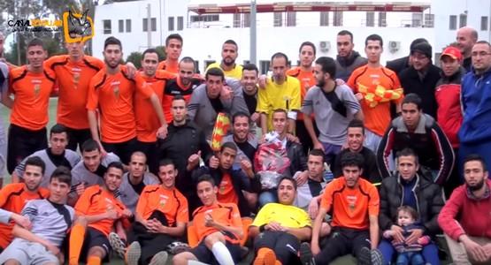 هكذا كانت الأجواء في مباراة الديربي بين حكام مدينتي طنجة و تطوان (فيديو)