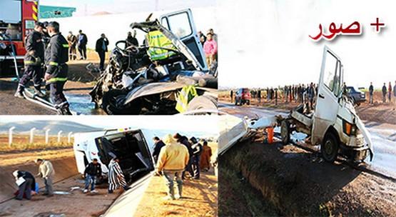 فاجعة .. وفاة 8 أشخاص و جرح أزيد من 30 آخرين في حادثة سير مميتة بالناظور (صور)