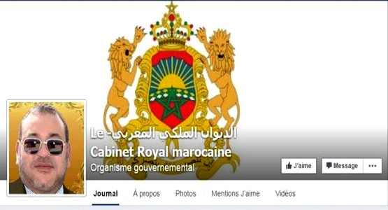 """هذه حقيقة صفحة """"الديوان الملكي"""" على الفايسبوك"""