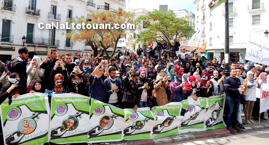 طلبة كلية العلوم بتطوان ينظمون مسيرة حاشدة