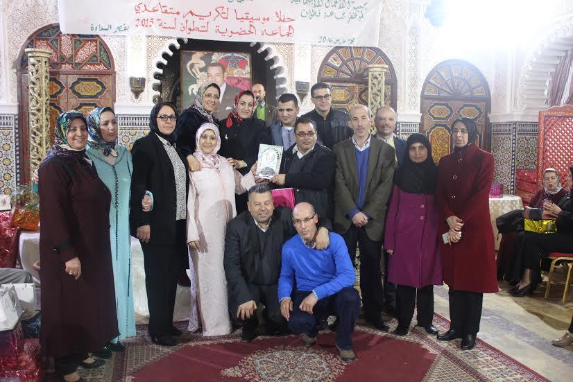جمعية الأعمال الاجتماعية لموظفي و أعوان جماعة تطوان تكرم متقاعديها (صور)