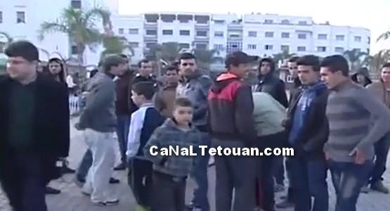 من جديد .. هزة أرضية بقوة 4,7 درجات تضرب الحسيمة
