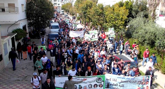 طلبة كلية العلوم بتطوان يعودون للاحتجاج بالشارع