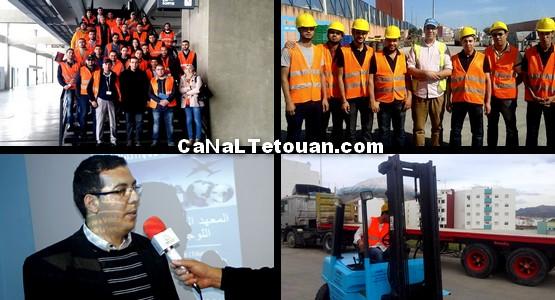 هـــام .. إفتتاح باب التسجيل في أول معهد بالشمال متخصص في اللوجستيك والنقل بمدينة تطوان (شاهد الصور)