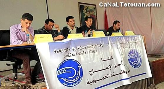 أطر البرنامج الحكومي للتربية يواصلون الضغط على الحكومة خلال ندوة صحفية بمرتيل