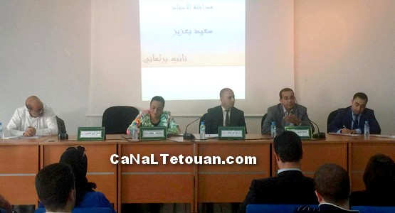 جمعية المحامين الشباب بتطوان تنظم ندوة وطنية بشراكة مع الجمعية المغربية للقضاة
