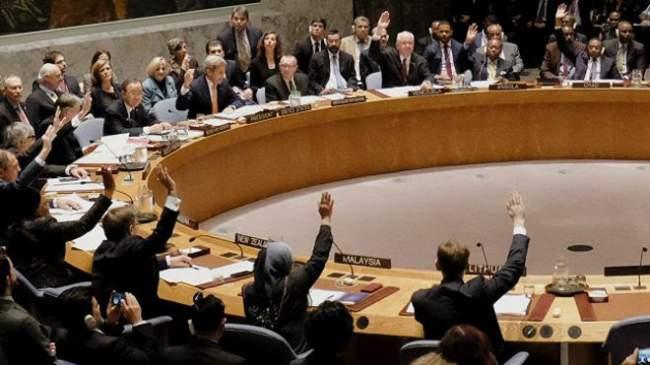 فنزويلا و الأوروغواي: مجلس الأمن الدولي انتصر للمغرب !