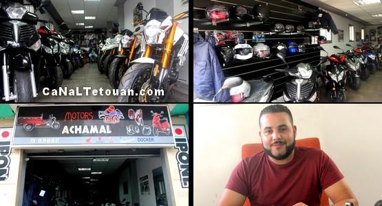 """شركة """"MOTORS ACHAMAL"""" لبيع الداراجات النارية الجديدة والمستعملة بتطوان بأثمنة جد مناسبة (شاهد الصور)"""