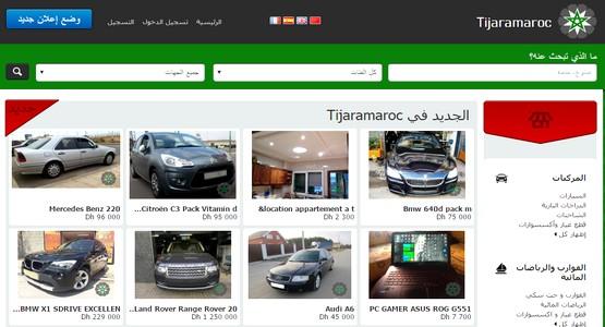 هــام Tijaramaroc موقع الكتروني مغربي متخصص في البيع والشراء و