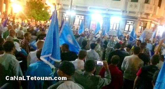 احتجاجات في شوارع تطوان خلال شهر رمضان (شاهد الصور)