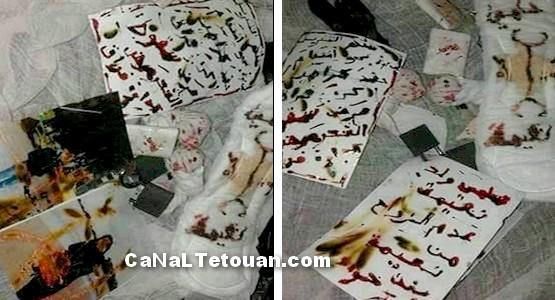 """العثور على سحر """"مكتوب بالدم"""" في الأيام المباركة من رمضان (شاهد الصور)"""