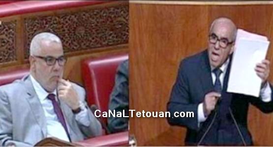 برلماني يفجر حقائق خطيرة في البرلمان وسط ذهول بنكيران (شاهد الفيديو)