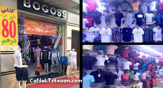 """متجر """"Bogoss"""" لبيع أرقى ملابس الشباب بتطوان يضع عرض مغري لزبنائه"""