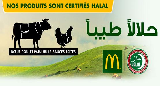 """المعهد المغربي للتقييس """"إيمانور"""" يمنح ماكدونالدز علامة """"حَلال المغربية"""""""