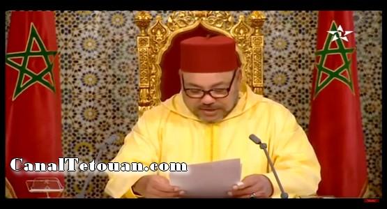 شاهد التسجيل الكامل للخطاب الملكي بمناسبة عيد العرش