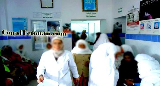 وزارة الصحة تعلق منح الرخص لموظفيها وتدعو المستفيدين منها إلى العودة للعمل