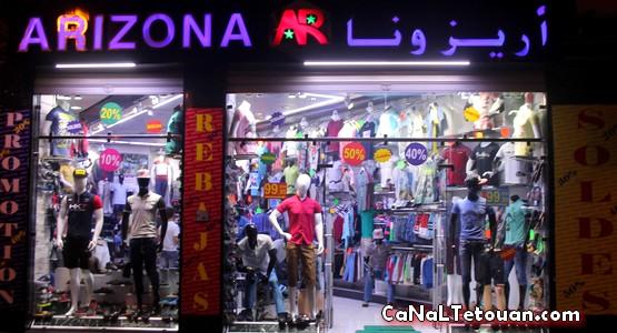 """أخيرا .. المتجر الشهير أريزونا """"Arizona"""" بتطوان يقدم آخر الموديلات ! (شاهد الصور)"""