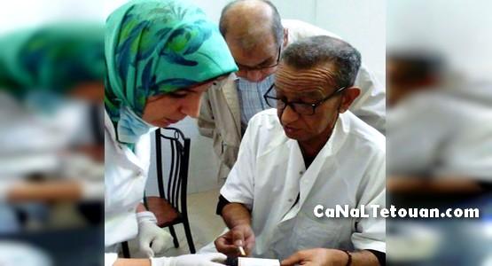 إحياء أربعينية الفقيد الدكتور الحسن البقالي بتطوان