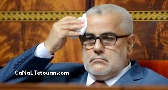 الملك يعفي بنكيران من رئاسة الحكومة ويعوضه بشخصية أخرى !