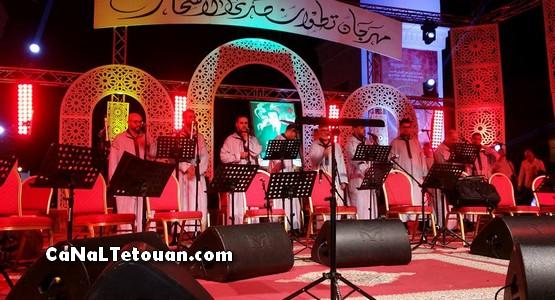 مهرجان صدى الأسحار في ليلة العشق الثانية بمدينة تطوان (صور)