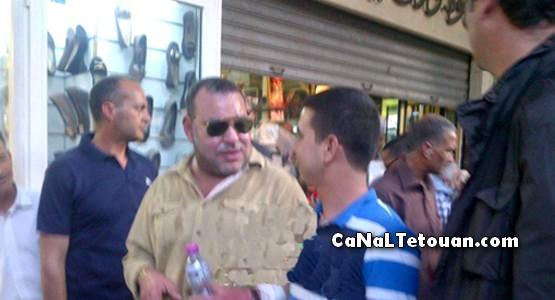 شاب يلتقي الملك محمد السادس بمرتيل ويفاجئه بهذا الطلب !