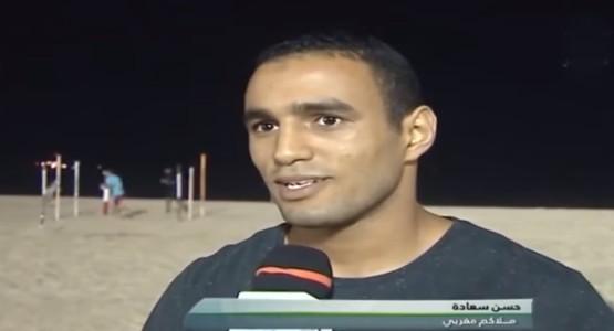 بالفيديو..أول تصريح للملاكم المغربي حسن سعادة المتهم بالتحرش الجنسي بأولمبياد ريو