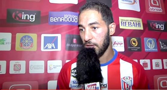 ياسين الصالحي..جميع الاعبين يتمنون الإلتحاق بصفوف المغرب التطواني. (شاهد الفيديو)