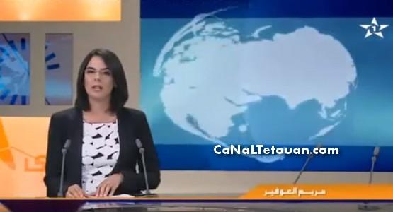 """شاهد غضب الديوان الملكي على تصريحات الوزير """"نبيل بنعبد الله"""" على القناة الأولى (فيديو)"""