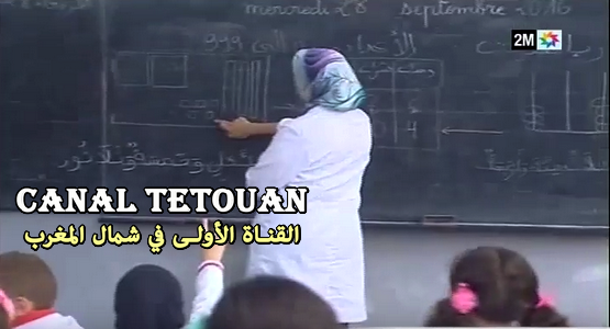 عاجل .. هكذا ردت المعلمة المسؤولة عن حلق رأس تلميذ بطريقة بشعة بتطوان