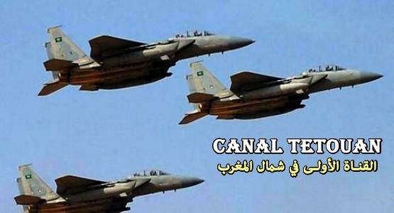 اسبانيا تعترف بتوفر المغرب على سلاح جو يفوق قدرتها الهجومية !