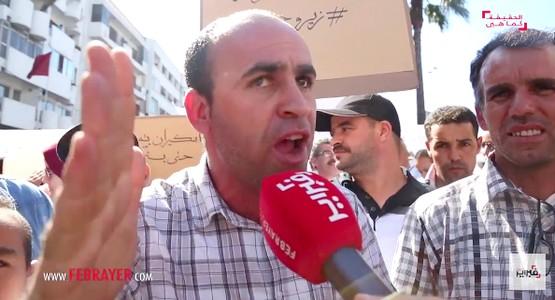 فيديو.. سألنا متظاهرين ماذا تقصدون بـ » نحن ضد أخونة الدولة »؟ والأجوبة صادمة !