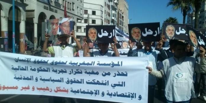 """فضيحة.. أطفال ومشردون في مسيرة البيضاء: جابتنا السلطة و""""البام"""" وعطاونا لفلوس"""