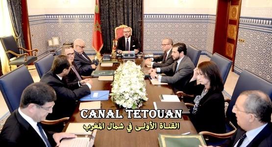 الملك محمد السادس يؤجل استقباله للوزراء الجدد في حكومة العثماني إلى غد الأربعاء