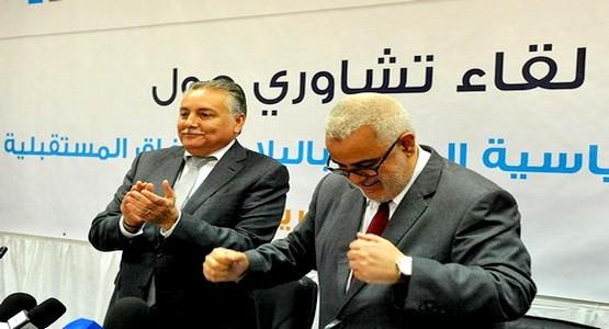 عالم السياسة.. التحالفات الحزبية سلوك براغماتي مرتبط بالأجندة الانتخابية أم خيار استراتيجي ؟