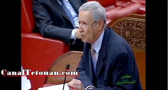 وزارة التربية الوطنية ترد على خبر تحريف أيات قرآنية بكتاب للتربية الإسلامية