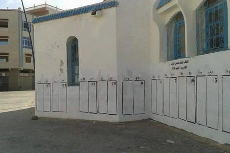 الدعاية الانتخابية تطمس جداريات فنية بمدينة المضيق
