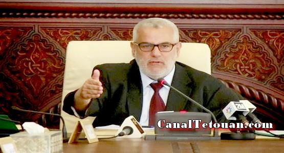 """تعليق ناري من بنكيران بخصوص مسيرة الدار البيضاء """"المشبوهة"""""""