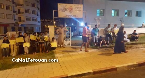 ساكنة حي بوسافو تحتج أمام مقر ولاية أمن تطوان