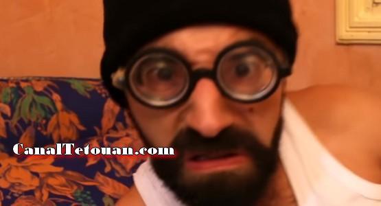 """الحلقة التاسعة من سلسلة الهبيل بعنوان """"التحرش"""" للكوميدي التطواني محسن حمود"""