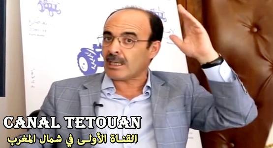 """إلياس العماري يرد على بنكيران..""""مراتي ماشي مونيكا جابيا من درب عمر"""" (فيديو)"""