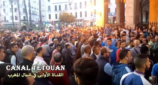 ساكنة تطوان تنتفض وتخرج للاحتجاج في شوارع المدينة على أمانديس (شاهد الفيديو)